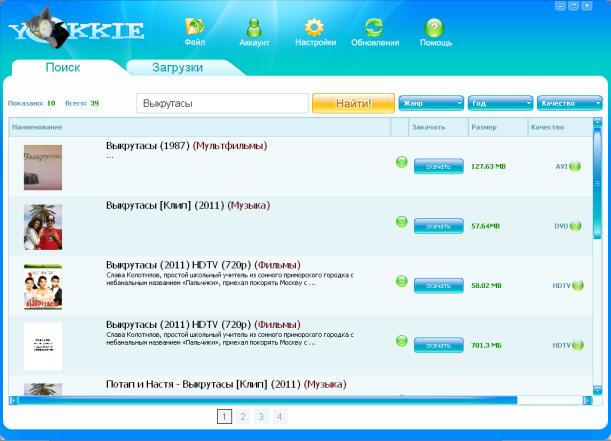 Jun 23, 2011 - Скачать бесплатно - Как скачать Визитка Офис 1.0.R