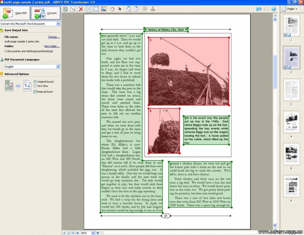 ABBYY PDF Transformer 3.0 - универсальная и легкая в использовании